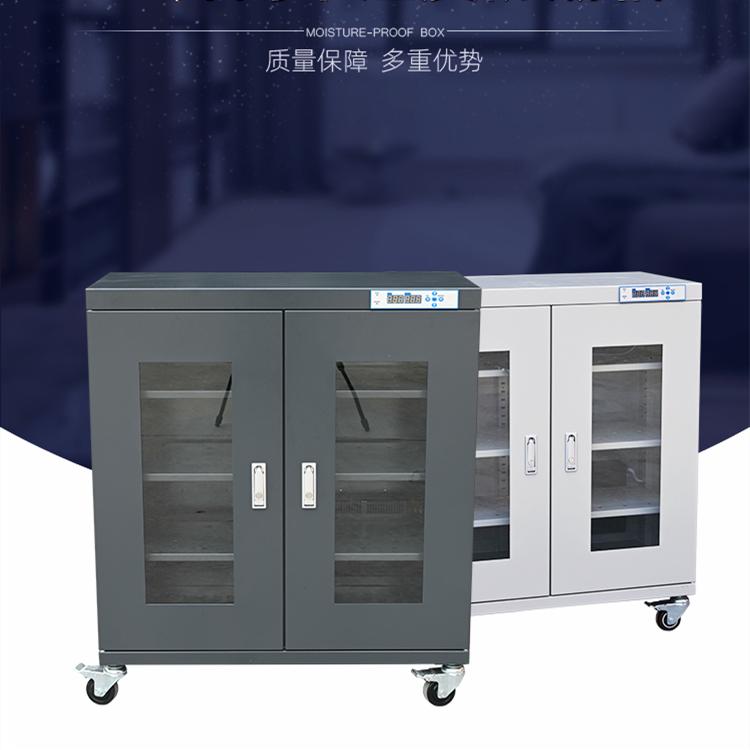 320L防潮箱詳情頁-1.jpg