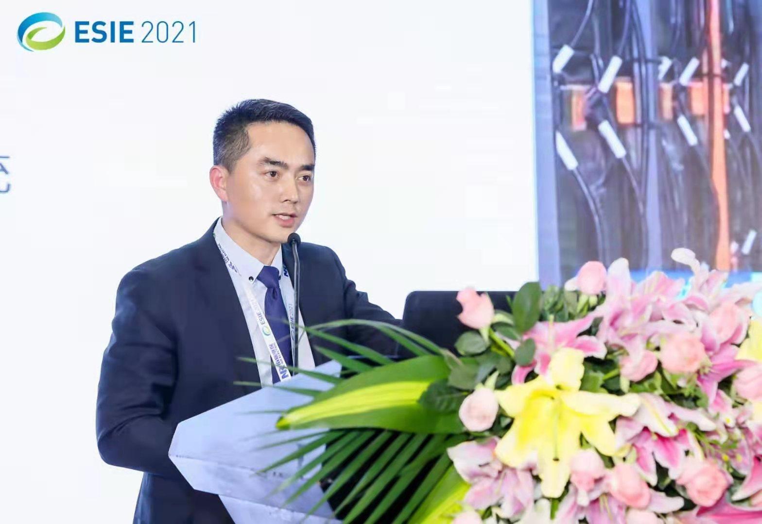 上海盖鼎精密制冷设备有限公司参加第十届储能国际峰会暨展览会ESIE2021取得圆满成功
