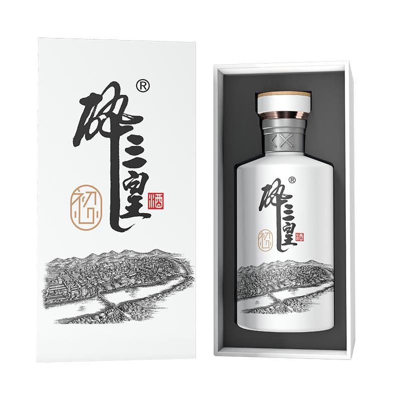 醉至尊国际 app酒(拾年陈)