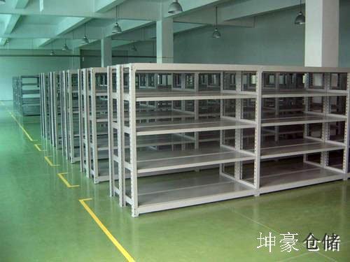 中A型仓储货架