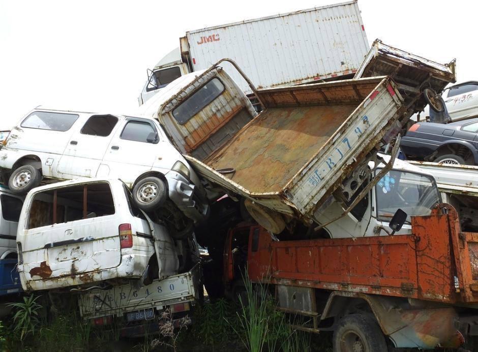 报废车辆回收处理