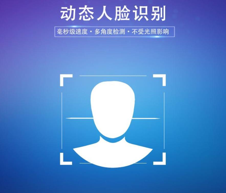 校园安装人脸识别系统的好处