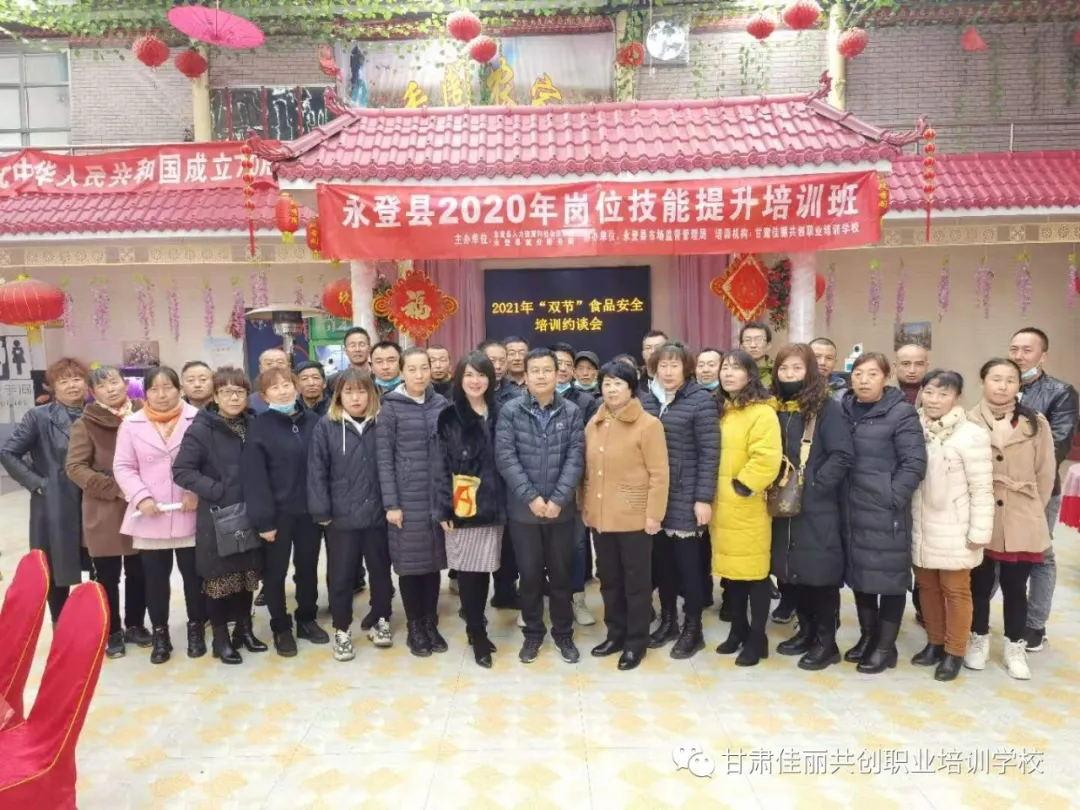 120805_看图王..jpg