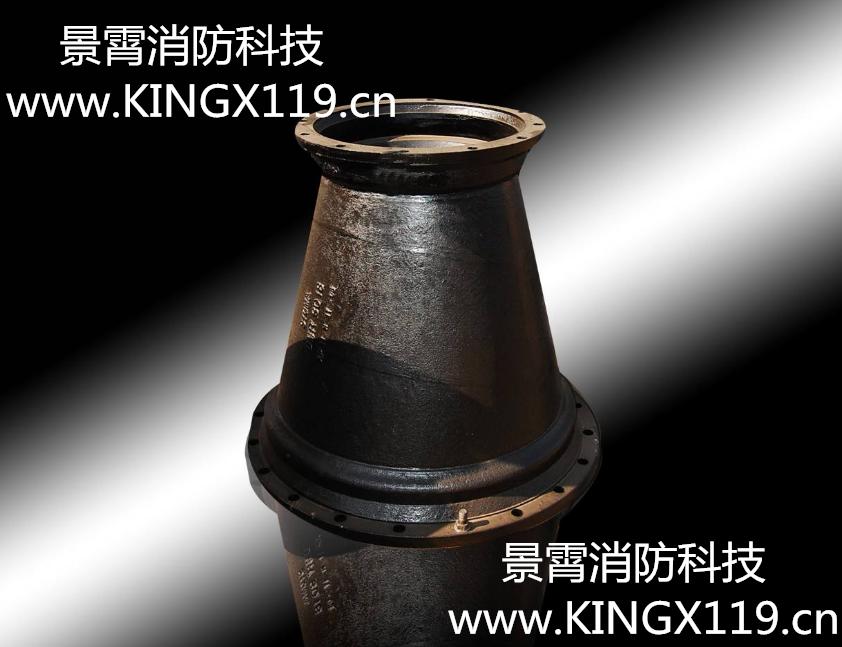 球墨铸铁管及管件,上海景霄消防现货直供