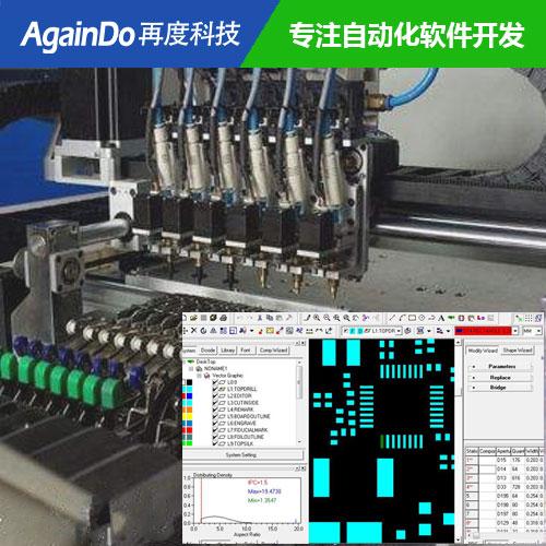 自动化多轴运动控制视觉系统开发