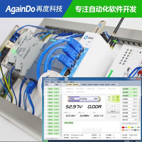 PLC上位机软件开发