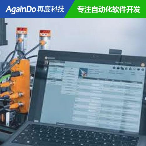 自动化数据采集软件开发