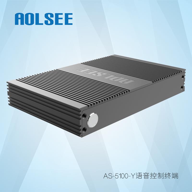 语音控制终端AS-5100-Y