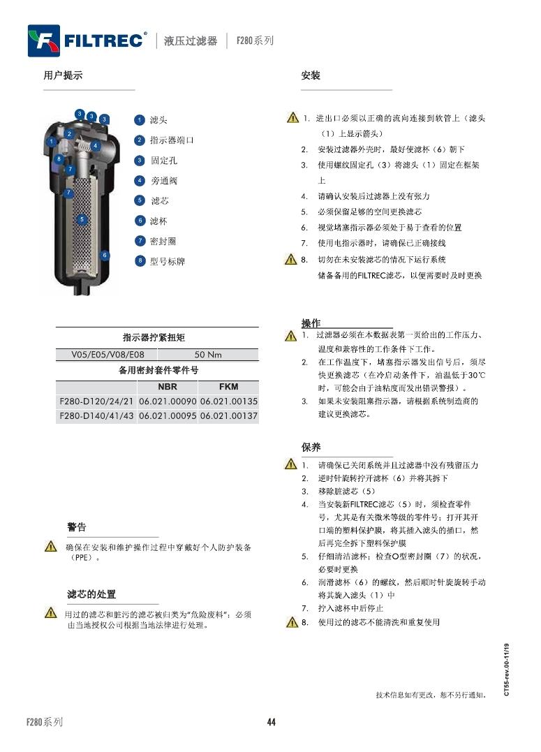 F280_page_6.jpg