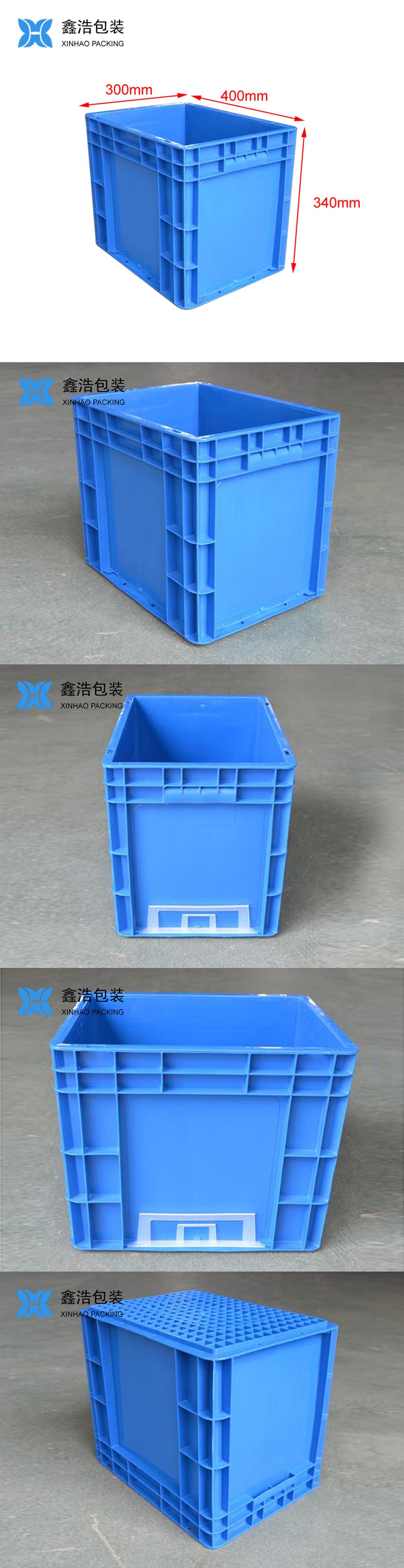 EU4333物流箱-1.jpg