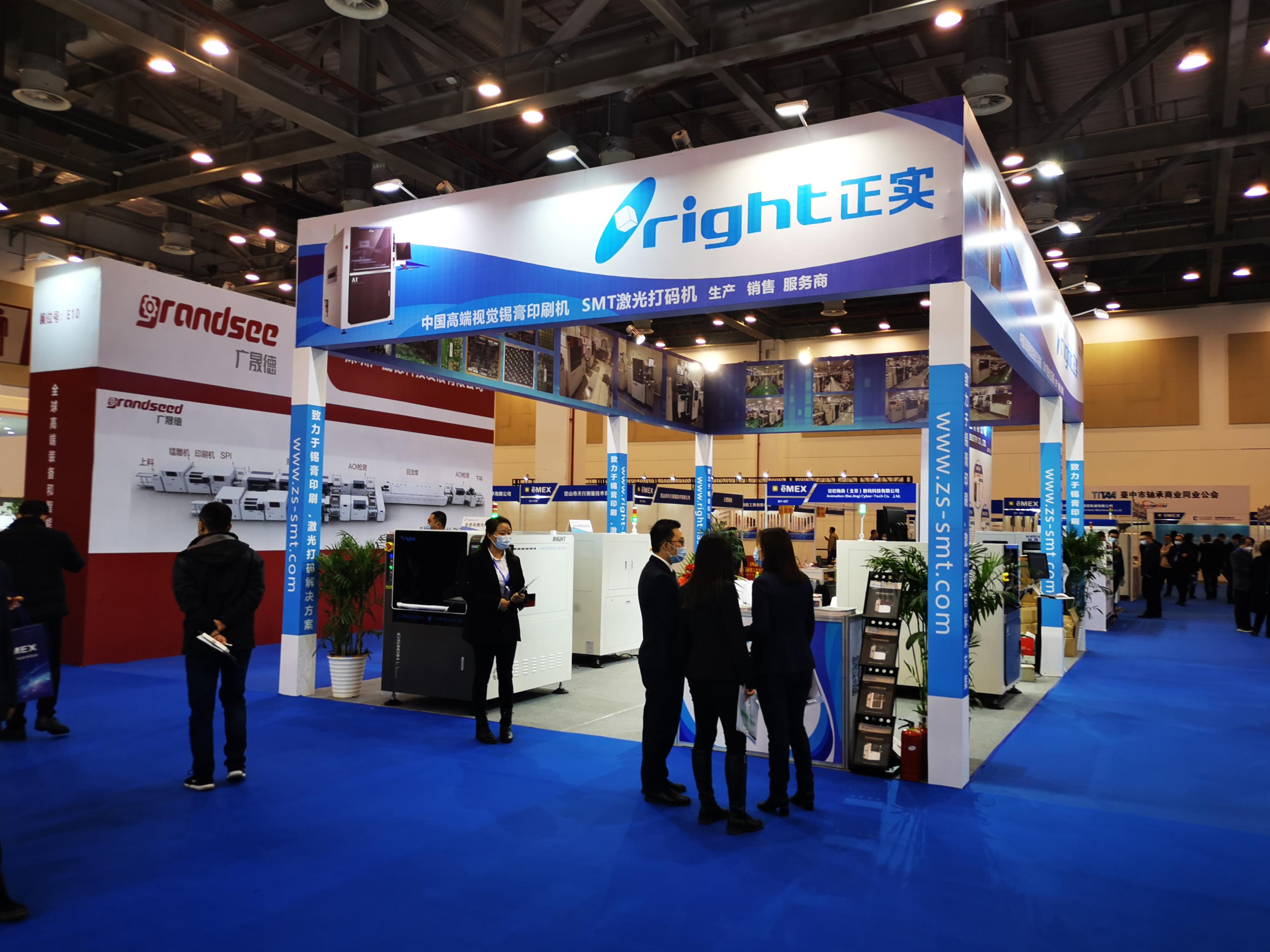 """""""5G賦能智創未來""""AG在线网站首页產品將亮相蘇州電子信息博覽會"""