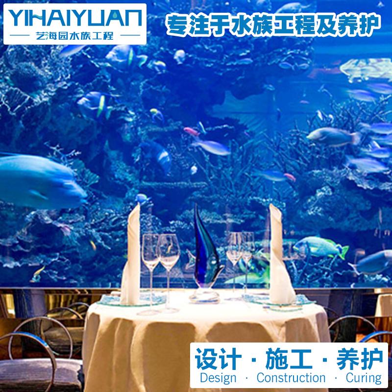海洋餐厅2 (1).png