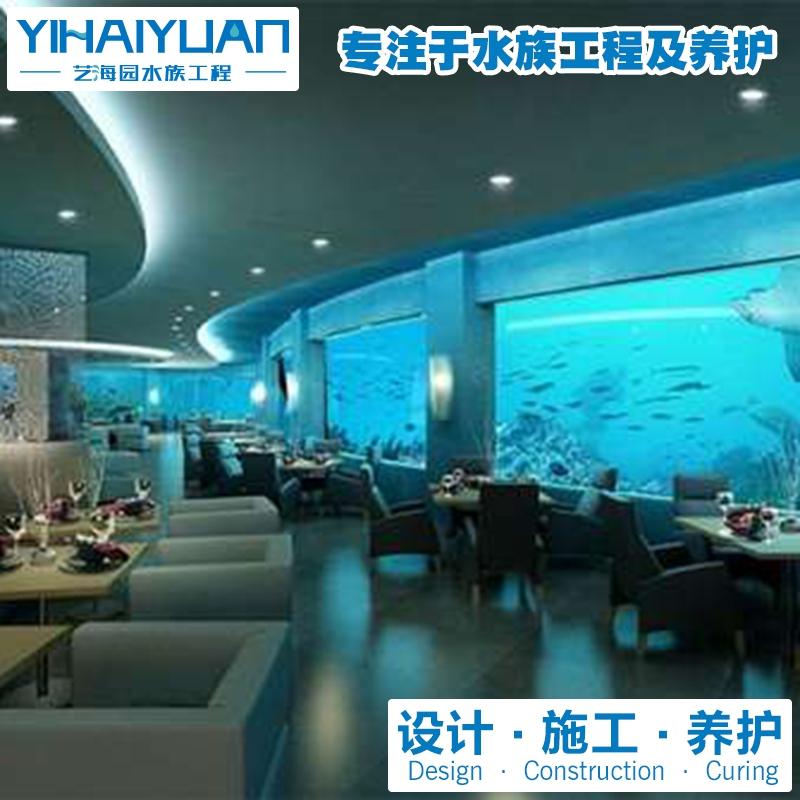 海洋餐厅2 (5).jpg