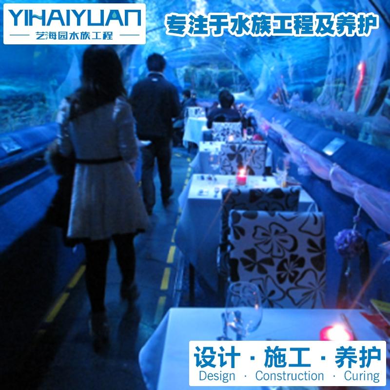 海洋餐厅2 (2).jpg