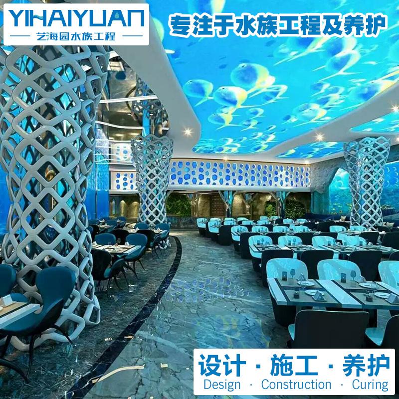 海洋餐厅 (7).jpeg