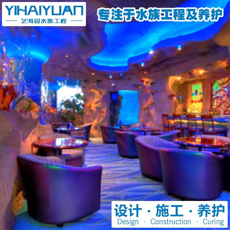 海洋餐厅 (1).jpg