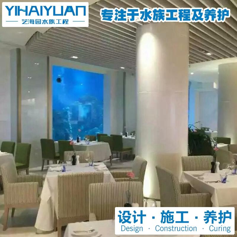 海洋餐厅 (15).jpg