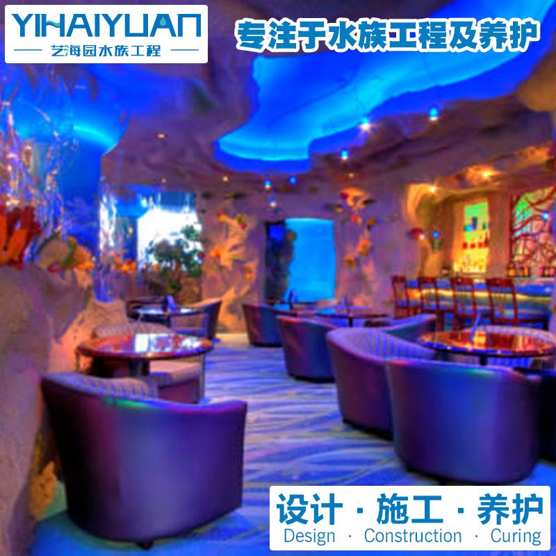 海洋餐厅 (1).png