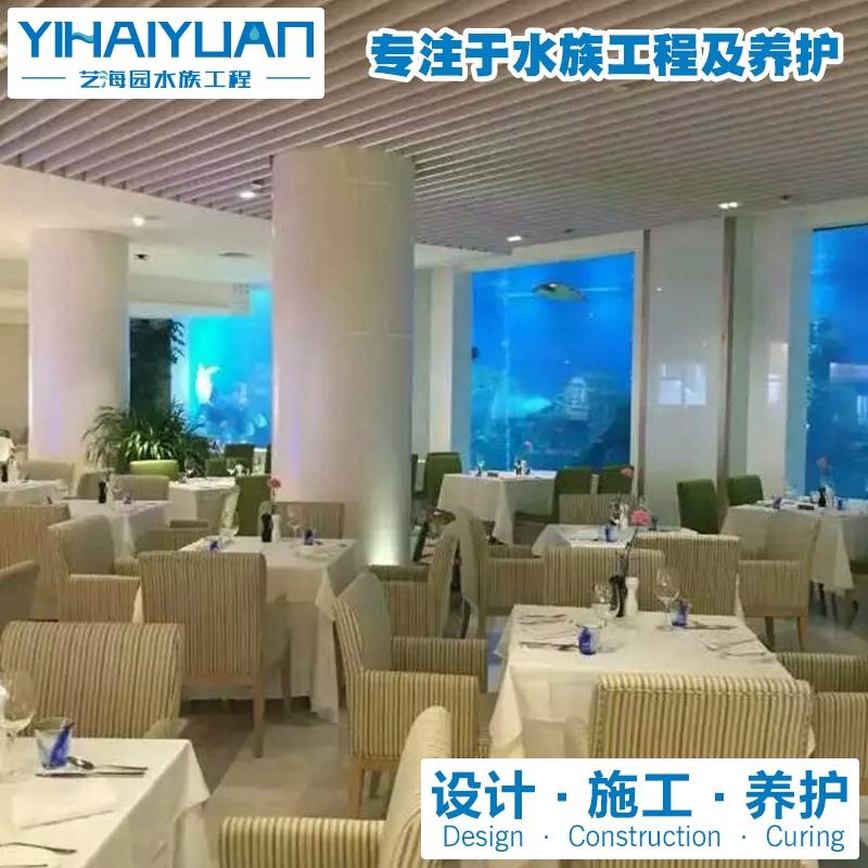 海洋餐厅 (16).jpg