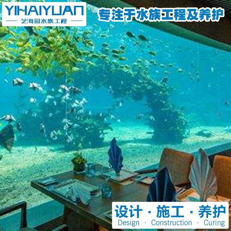 海洋餐厅 (18).jpg