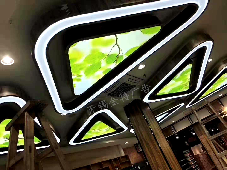 異型軟膜燈箱.jpg