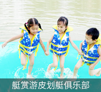 經中山市民政局批準成立中山市專業的水上運...