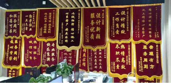 """上海美平裝飾""""五一百萬回饋""""是靠譜裝飾優惠,江浙滬皖裝修者的"""