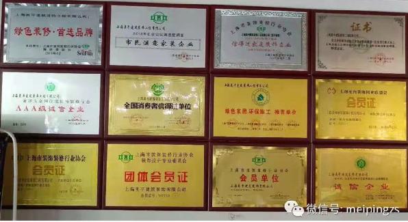 """上海美平""""四箭""""齊發,別墅商務空間、大戶型、精裝家居,裝修翹楚"""