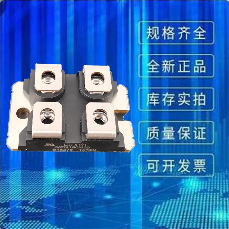 全新原装艾赛斯MOS管 IXFN180N10 二极管 可控硅厂家直销
