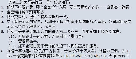 微信圖片_20210421111534.png