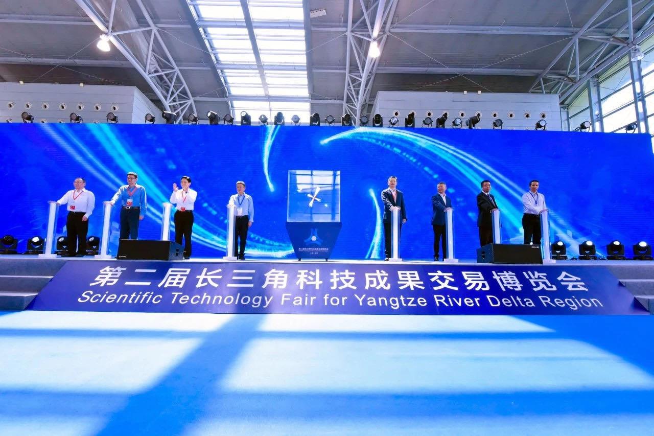 上海冉圣机电设备受邀参展第二届长三角科技成果交易博览会