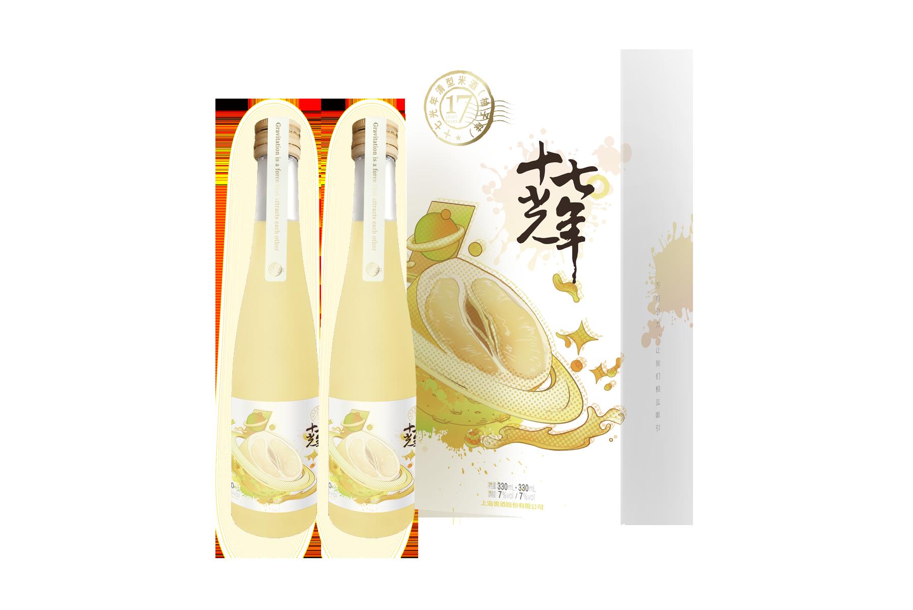十七光年柚子酒