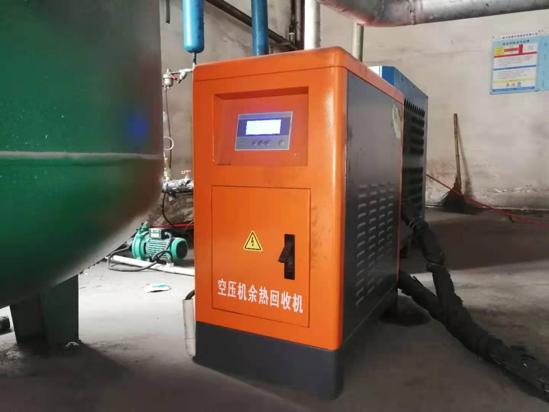 嘉兴四通车轮股份空压机余热回收热水工程