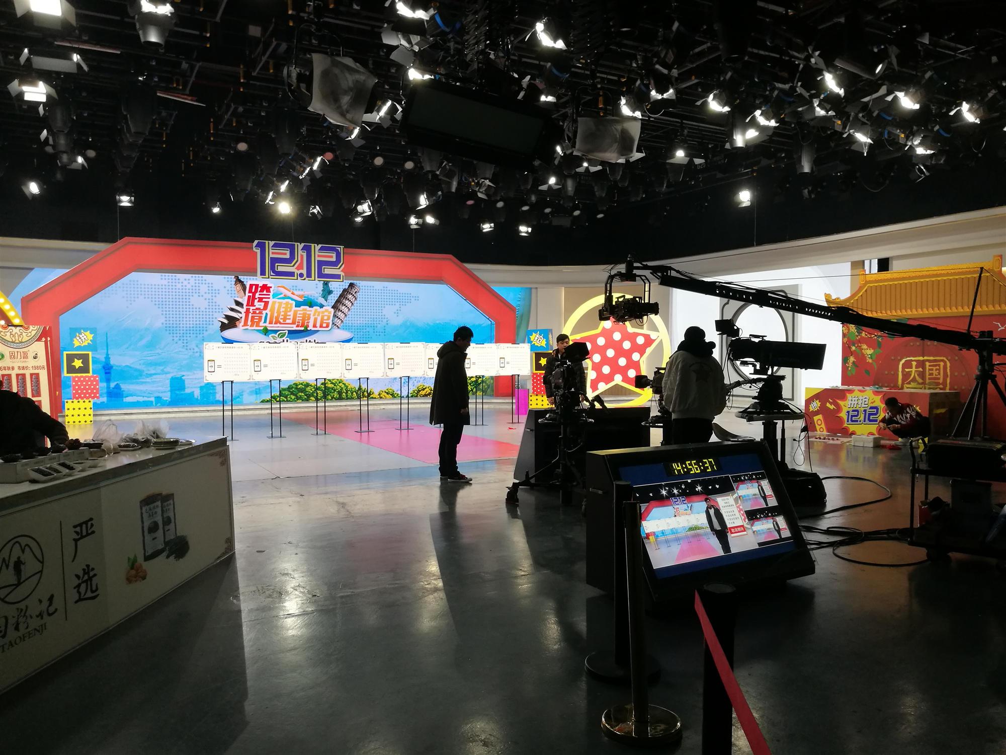 帝思迈和浙江卫视好易购近日达成战略合作