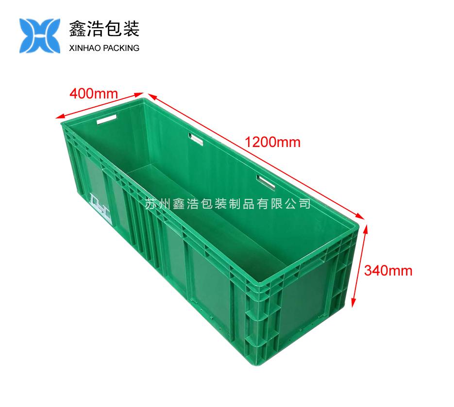EU41234物流箱