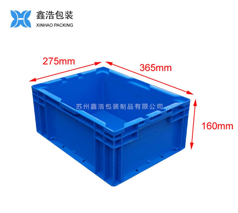 HP-3B物流箱