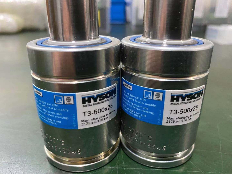 HYSON品牌氮气弹簧