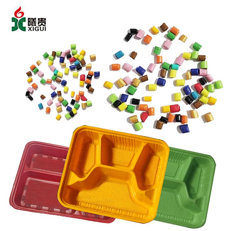 餐盒色母粒