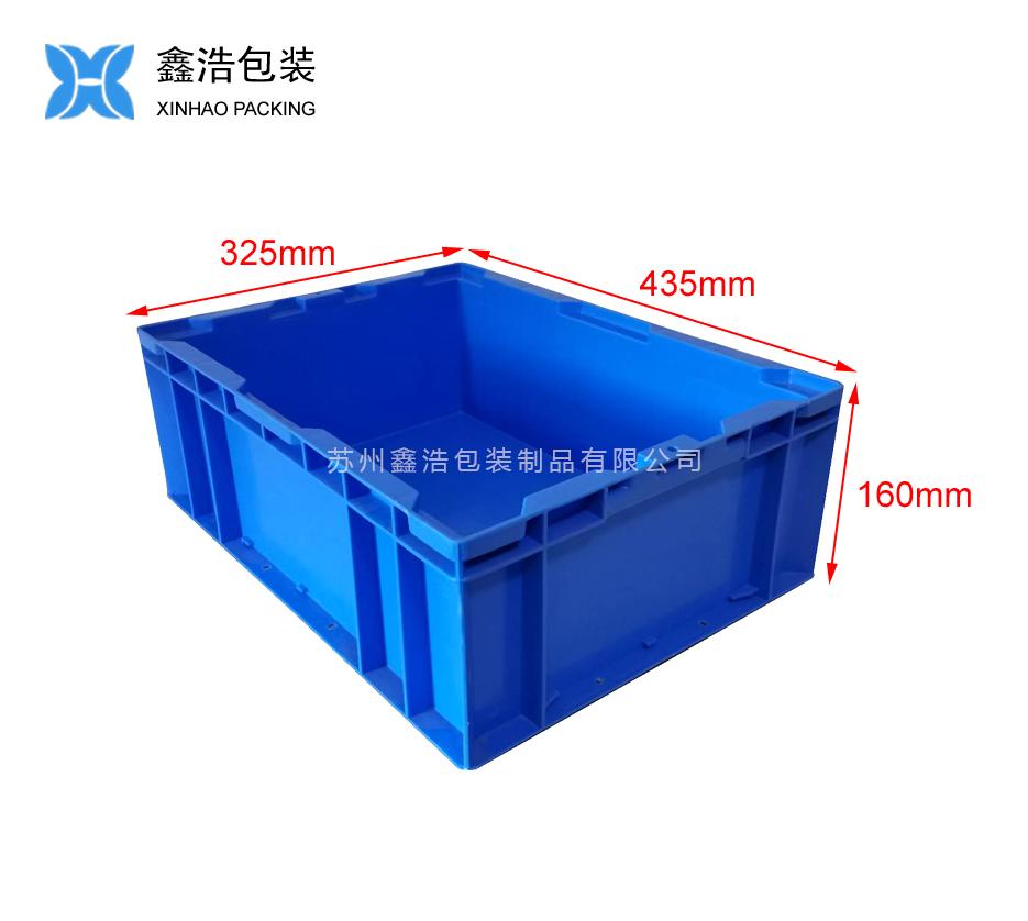 HP-4B物流箱