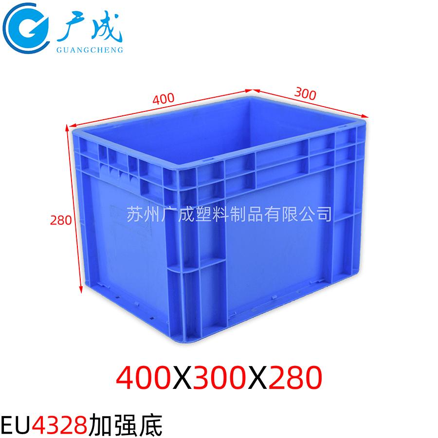 EU4328物流箱(加強底)