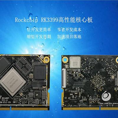 RK3399 E081核心板