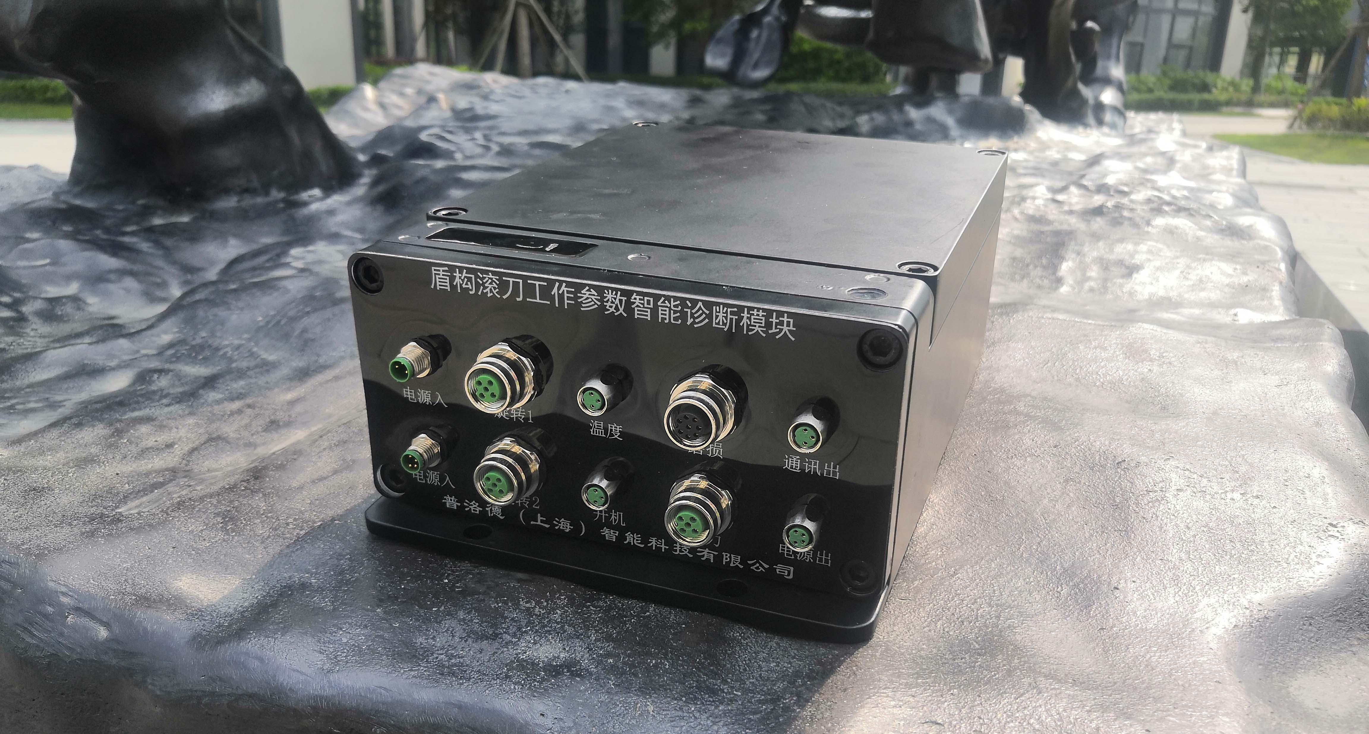 倾角传感器