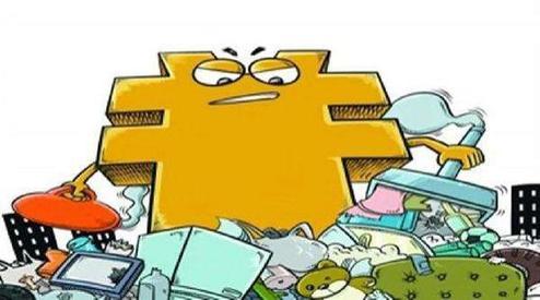 我国城市生活垃圾处理现状总结