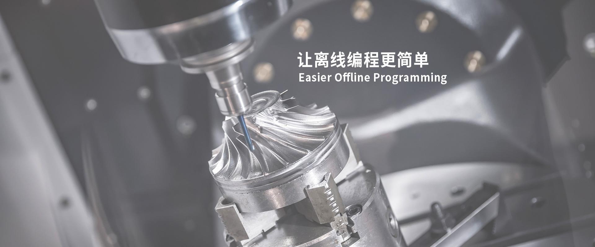 司普禄软件科技(昆山)有限公司