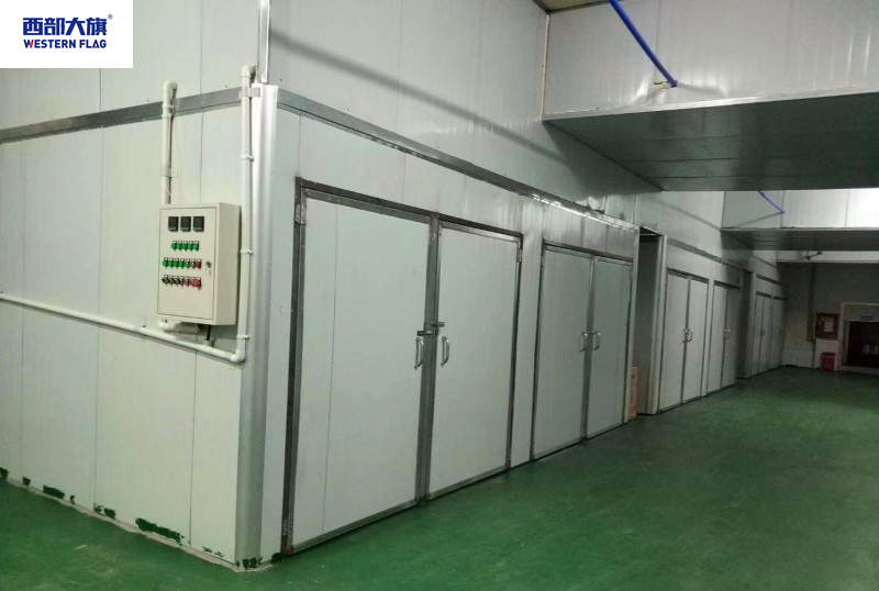 星火D1000电烘房