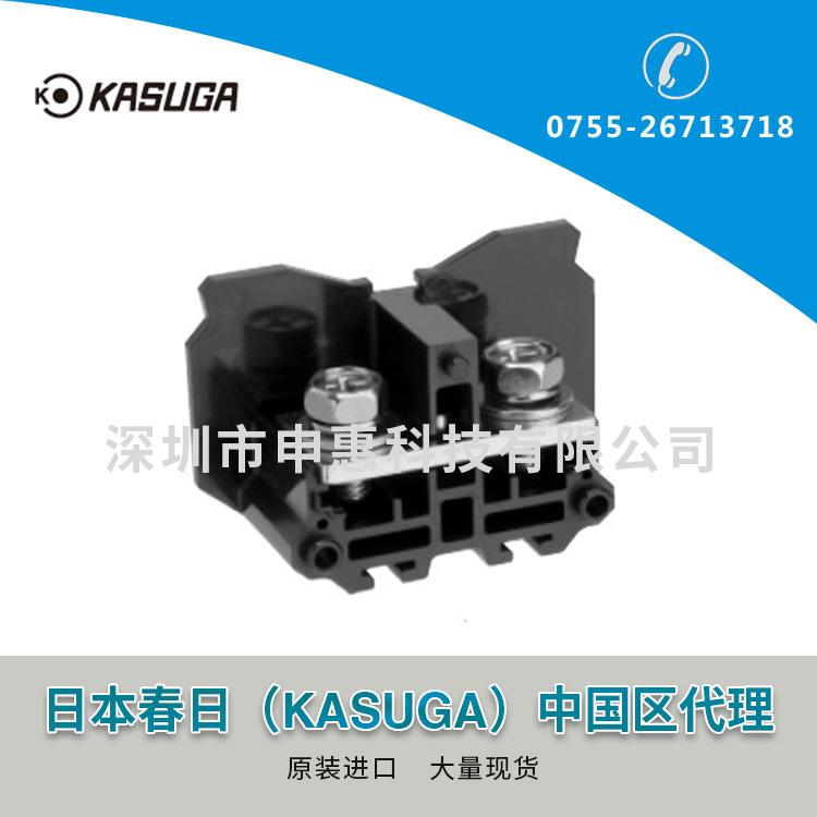 春日KASUGA接线端子TX150