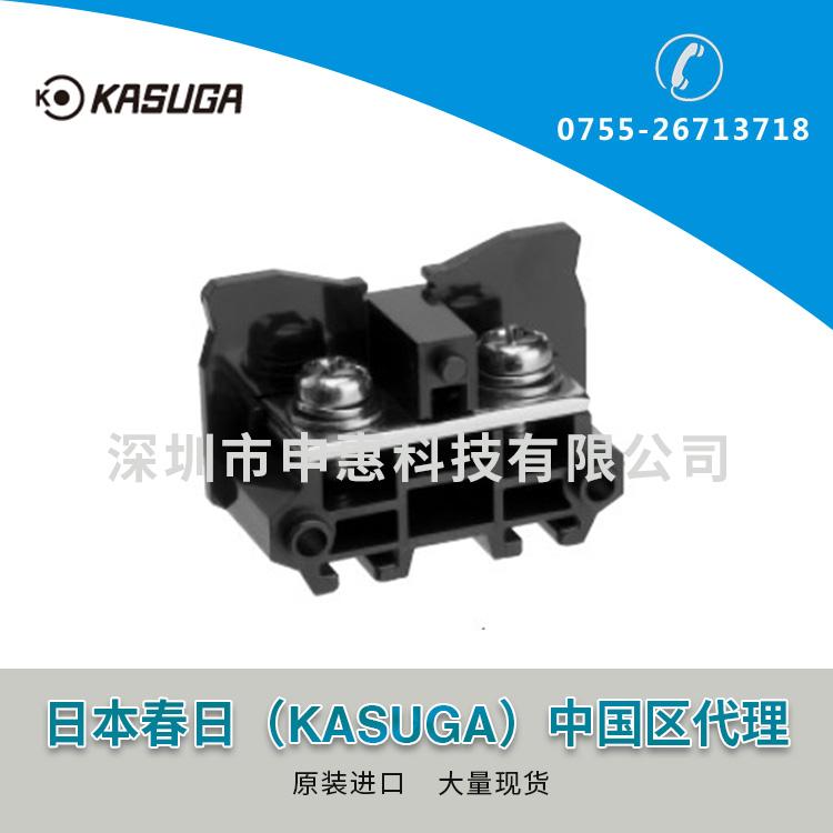春日KASUGA接线端子TX30