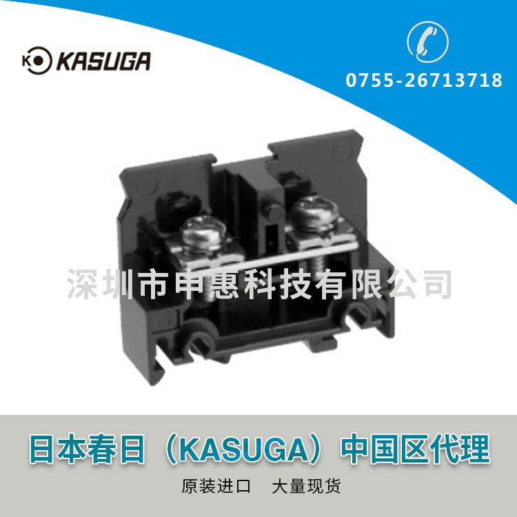 春日KASUGA接线端子TX10