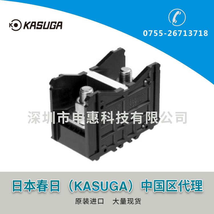 春日KASUGA接线端子TX400