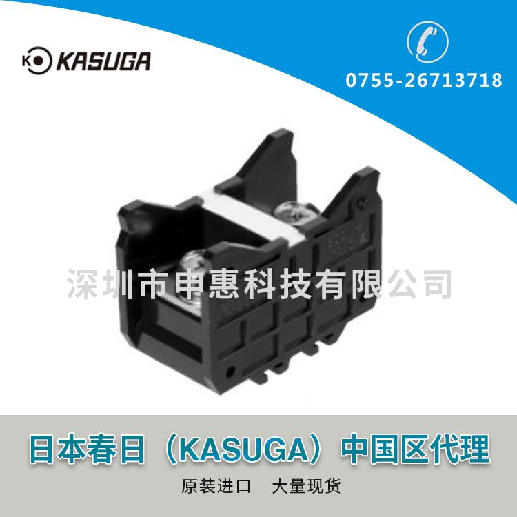 春日KASUGA接线端子TX300
